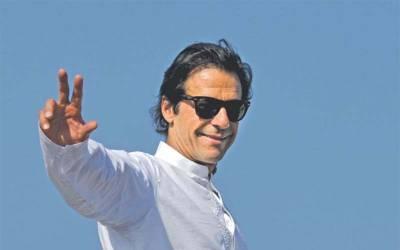 آج بھارت کی یہ اہم ترین شخصیت عمران خان سے ملنے کیلئے آ رہی ہے ، یہ کون ہے ؟ بڑی خبر آ گئی