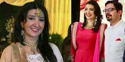 معروف پاکستانی گلوکارہ نے امریکہ میں شادی کر لی