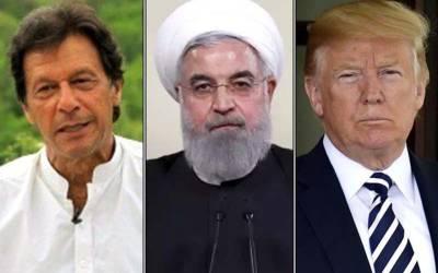 پاکستان نے امریکہ کو زوردار جھٹکا دے دیا، ایران کے بارے میں ایسا فیصلہ کر لیا جس کی کسی کو بھی توقع نہ تھی