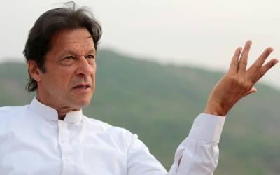 """""""عمران خان کو نااہل کیا جائے کیونکہ انہوں نے کاغذات میں بشریٰ بی بی کی یہ چیز نہیں دکھائی"""" کپتان کے لیے سب سے بڑی خطرناک خبر آ گئی، معاملہ عدالت پہنچ گیا"""