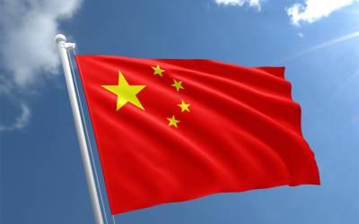 چین نے دہشت گردوں کو سب سے ٹھوس جواب دے دیا، پاکستان میں ایسی چیز تعمیر کرنے کا اعلان کر دیا کہ ہر شہری خوشی سے جھوم اٹھے گا