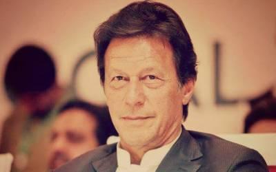 پاکستان تحریک انصاف کے چیئرمین عمران خان کا یوم آزادی کے حوالے سے سوشل میڈیا پر پیغام