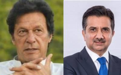 چیئرمین حبیب بینک لمیٹڈسلطان الانہ کی چیئرمین تحریک انصاف عمران خان سے ملاقات