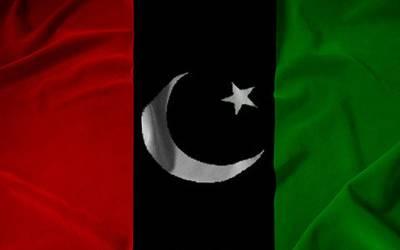 پاکستان پیپلزپارٹی کاپارلیمانی اجلاس 12 اگست کوطلب