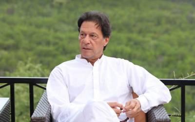 """""""عاطف خان کیساتھ فوراً یہ کام کریں کیونکہ۔۔۔"""" عمران خان نے پرویز خٹک کو ایسی ہدایت کر دی جس کا وہ تصور بھی نہیں کر سکتے تھے، جان کر آپ بھی حیران پریشان رہ جائیں گے"""