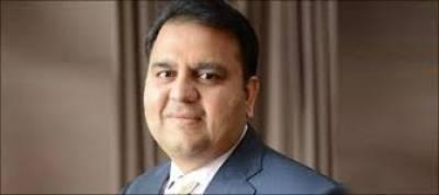 """""""عاطف خان کو اہم ترین وزارت دیں گے تاکہ۔۔۔"""" فواد چوہدری نے ایسا انکشاف کر دیا کہ پرویز خٹک ہکا بکا رہ جائیں گے"""