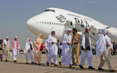 ایئرلائنز کی حج پروازوں کی عدم دستیابی، عازمین حج کو سعودی عرب جانے میں شدید مشکلات کا سامنا،متاثرین کی اعلی حکام سے نوٹس لینے کی اپیل