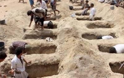 سعودی اتحاد نے یمن میں بچوں کی اموات کی تحقیقات کروانے کا اعلان کردیا
