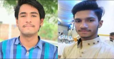 فیصل آباد میں پولیس فائرنگ سےجاں بحق لڑکے ڈاکو نہیں، بے گناہ تھے: سی پی او