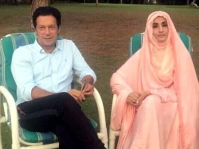 عمران خان کے وزیراعظم بننے کے بعد بشریٰ بی بی کونسا عہدہ دیئے جانے کا امکان ہے ؟بڑی خبر آ گئی
