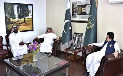 سعودی حکومت نے پاکستانیوں کیلئے شاندار اعلان کردیا، خوشخبری سنادی