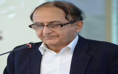 نگران وزیراعلیٰ پنجاب اور وزیر داخلہ کیخلاف اندراج مقدمہ کیلئے عدالت میں درخواست دائر