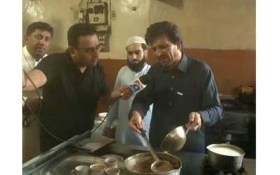 تحریک انصاف کے نو منتخب رکن اسمبلی ظفر خان چائے والا کے اثاثے سامنے آ گئے ، کتنے کروڑ کا مالک نکلا ؟ سن کر عمران خان بھی حیران پریشان رہ جائیں گے