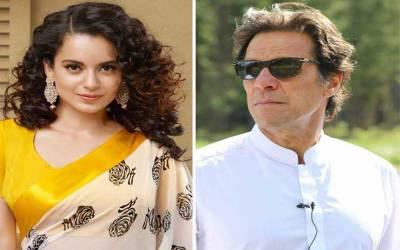 '' میرا سیاست میں آنے کا کوئی ارادہ نہیں لیکن ہاتھ جوڑ کر عمران خان سے اپیل کرتی ہوں کہ ۔ ۔ ۔'' بھارتی اداکارہ کنگنا رناوت بھی میدان میں آگئیں، پیغام دیدیا