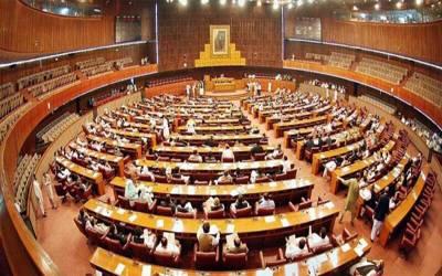 15 ویں قومی اسمبلی کے افتتاحی اجلاس کا غیر حتمی شیڈول تیار،13 اگست کو نومنتخب ارکان اسمبلی حلف اٹھائیں گے