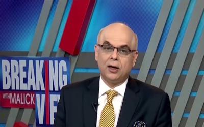 'حسین اور حسن نواز نے ایون فیلڈ اپارٹمنٹس چھوڑ دیے، پی ٹی آئی والوں کو مشورہ ہے کہ ۔۔۔ ' سینئر صحافی محمد مالک نے تہلکہ خیز دعویٰ کردیا