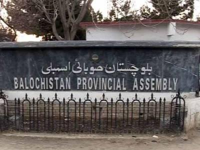 بلوچستان اسمبلی کا اجلاس بھی طلب کر لیا گیا، کس تاریخ کو ہوگا؟ بالآخر وہ خبر آ گئی جس کا سب کو انتظار تھا