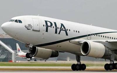 وہ مشہور و معروف پاکستانی جو پی آئی اے میں مفت سفر کے مزے لیتے رہے، ممکنہ نام بھی سامنے آگئے