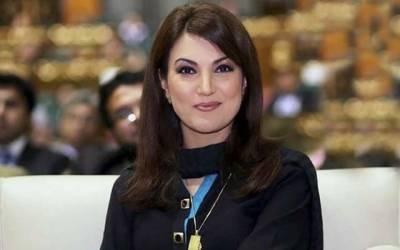 """""""میں ابھی اردو سیکھ رہی ہوں لیکن کل خبریں دیکھ کر یہ ایک لفظ سیکھا ہے کہ۔۔۔"""" پاکستانی نے ریحام خان سے اردو میں ٹویٹ نہ کرنے کی وجہ پوچھی تو انہوں نے جواب دیتے ہوئے اردو کا ایک ایسا لفظ لکھ دیا کہ سوشل میڈیا پر ہنگامہ برپا ہو گیا"""
