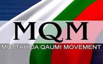 ایم کیوایم پاکستان کا عارضی مرکز بہادرآبادمیں اجلاس طلب کرلیاگیا