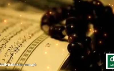 قرآن کریم ، ایک زندہ و جاوید معجزہ ،عرب ملک میں ذہنی توازن کھونے والے نوجوان کی کہانی