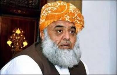 جعلی مینڈیٹ والے وزیراعظم کوتسلیم نہیں کریں گے،پیپلزپارٹی واضح کرے کون میرے موقف سے متفق نہیں:مولانافضل الرحمان