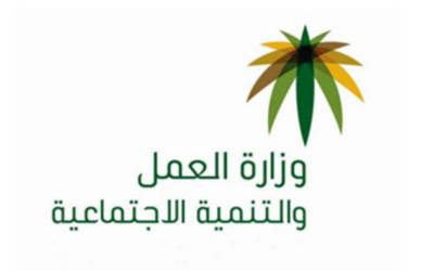 سعودی عرب میں مقیم غیر ملکیوں کیلئے اچھی خبر، دکانوں میں 30فیصد غیرملکی رکھنے کی اجازت