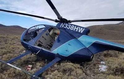 جاپان میں امدادی ہیلی کاپٹرگرکر تباہ ،حادثے میں9افراد ہلاک