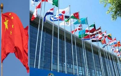 چین اور 125ممالک و علاقوں کے درمیان فضائی نقل و حمل کے بین الحکومتی معاہدوں پر دستحط