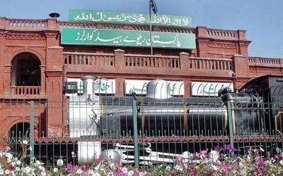 پاکستان ریلوے کاعید کے دنوں میں کرایوں میں 25 فیصد کمی کا اعلان ،نوٹیفیکیشن جاری