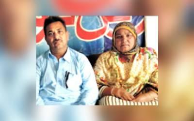 تحریک انصاف کی حمایت کرنے پر نکے تھانیدار کامیاں بیوی پر تشدد خاتون کو نیم برہنہ کردیا
