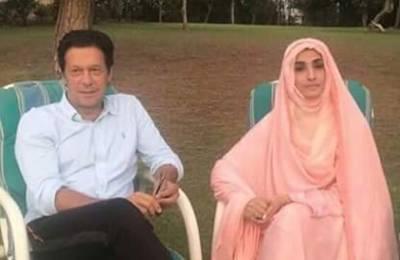 عمران خان کے وزیراعظم منتخب ہوتے ہی بشریٰ خان نے ایسا پیغام جاری کر دیا کہ پاکستانی خوش ہو گئے