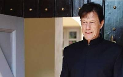 عمران خان نے ڈیڑھ درجن سے زائد وزارتیں اپنے پاس رکھ لیں،پاکستانیوں کے لئے حیران کن خبر آگئی