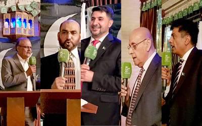 ماسکو میں پاکستان کی ''شام آزادی'' کا باوقار اہتما م
