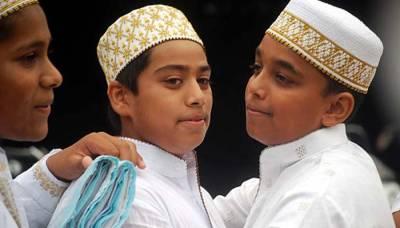 پاکستان میں بھی بوہری برادری آج عید الاضحیٰ منارہی ہے