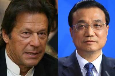ہم چین سے یہ چیز سیکھنا چاہتے ہیں کہ ۔ ۔ ۔' وزیرِاعظم عمران خان کو چینی ہم منصب لی کی کیانگ کا ٹیلی فون لیکن عمران خان نے ایسی بات کہہ دی کہ بڑے بڑوں کی پریشانی کی حد نہ رہے گی
