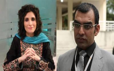 تحریک انصاف کی رہنما عندلیب عباس رنگے ہاتھوں پکڑی گئیں