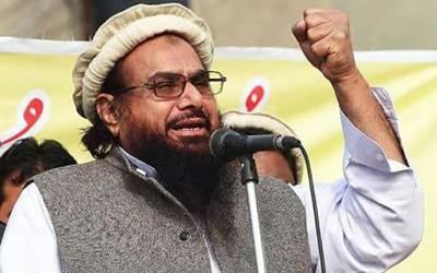 مسلمان عید الاضحیٰ کے پر مسرت موقع پر یہ کام ضرور کریں ،حافظ محمد سعید نے بڑی عید کے موقع پر بڑا پیغام جاری کر دیا