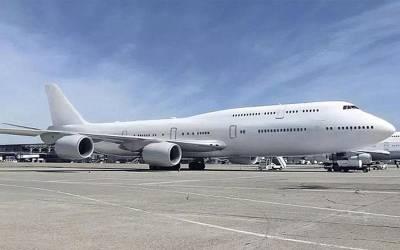 قطری شاہی خاندان نے اپنا ہوائی جہاز فروخت کرنے کا فیصلہ کرلیا، قیمت 75 ارب، اس کے اندر کیا ہے؟ دیکھ کر آپ کی آنکھیں کھلی کی کھلی رہ جائیں گی