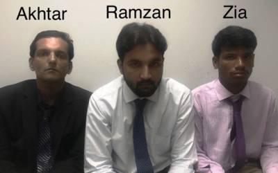لاہور ائیرپورٹ پر 3 آدمیوں کی مشکوک حرکتیں، ایف آئی اے اہلکاروں نے پکڑا تو ایسا انکشاف کہ ہر کوئی دنگ رہ گیا، کچھ سمگل نہیں کررہے تھے بلکہ پیسے دے کر آدمی کو۔۔۔ ایسی خبر آپ نے کبھی نہ سنی ہوگی