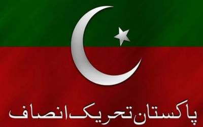 سیالکوٹ، پی ٹی آئی کارکنان کے تشدد سے مسلم لیگ (ن) کا حامی جاں بحق