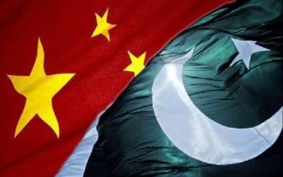 نئی پاکستانی حکومت کو مبارکباد، تعاون بڑھانے کے خواہاں ہیں، چین