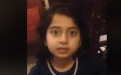 عید کے پیسے کھانے پر بچی نے ماں کو نااہل قرار دیدیا،وڈیو سوشل میڈیا پر وائرل ہو گئی