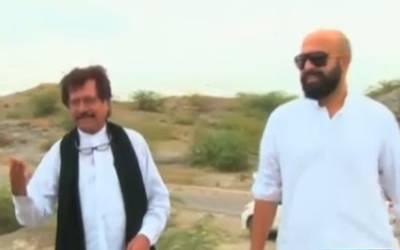 پنجاب اور خیبرپختونخوا کے بارڈر پر عطاءاللہ خان عیسیٰ خیلوی کے پہلے سٹوڈیو اور درسگاہ کی تصویر سامنے آگئی، ایسا نظارہ کہ آپ بھی عش عش کر اٹھیں گے