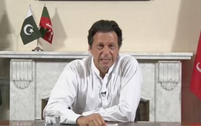 عمران خان , امیدوں کا محور !!!