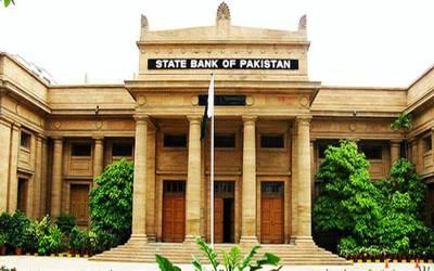 گزشتہ دور حکومت میں سرکاری اداروں کے قرضے دوگنا ہوگئے: اسٹیٹ بینک