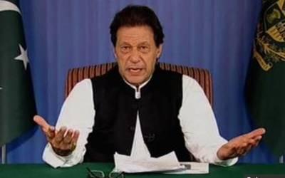 بیرون ممالک سے لوٹی ہوئی اورغیرقانونی دولت واپس لانا بڑاچیلنج ہے : عمران خان