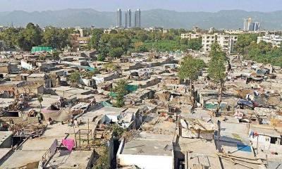 اسلام آباد کی ہاؤسنگ سوسائٹیز کا فرانزک آڈٹ کر نے کا فیصلہ