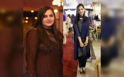 اس نوجوان پاکستانی لڑکی نے 32 کلو وزن کم کردکھایا، مگر کیسے؟ طریقہ جان کر آپ کا بھی دل کرے گا کہ۔۔۔