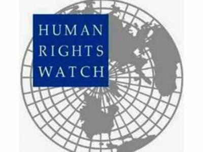 مقبوضہ کشمیر،بھارت انسانی حقوق کی سنگین خلاف ورزیوں کا اعتراف کرے:ہیومین رائٹس واچ